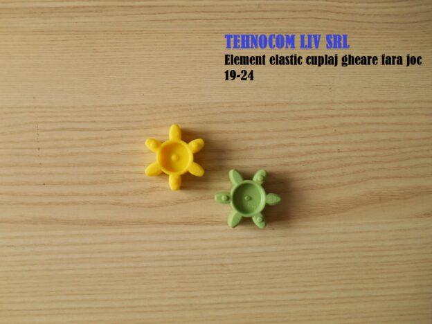 Element elastic cuplaj gheare fara joc 19-24